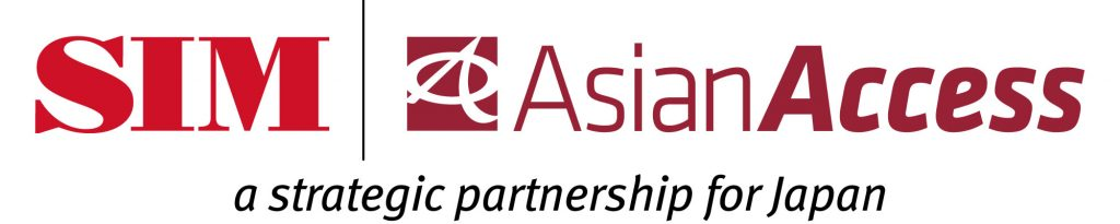 SIM / Asian Access: strategic partnership for Japan